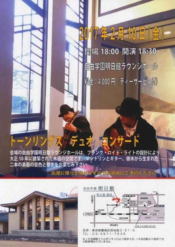 f:id:takamasamiwa:20170124135059j:image