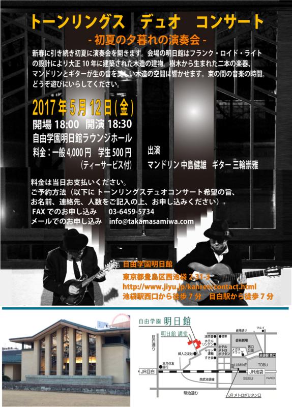 f:id:takamasamiwa:20170329061934j:image