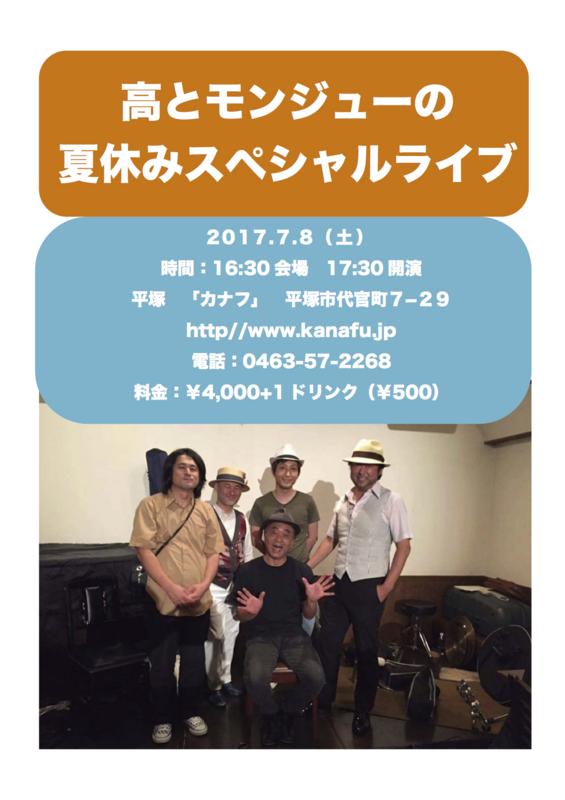 f:id:takamasamiwa:20170503102451j:image