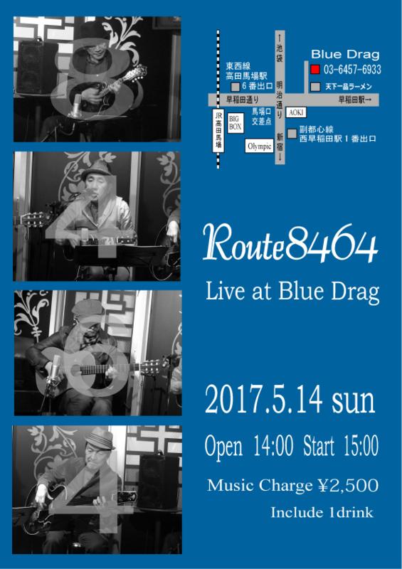 f:id:takamasamiwa:20170507165717j:image