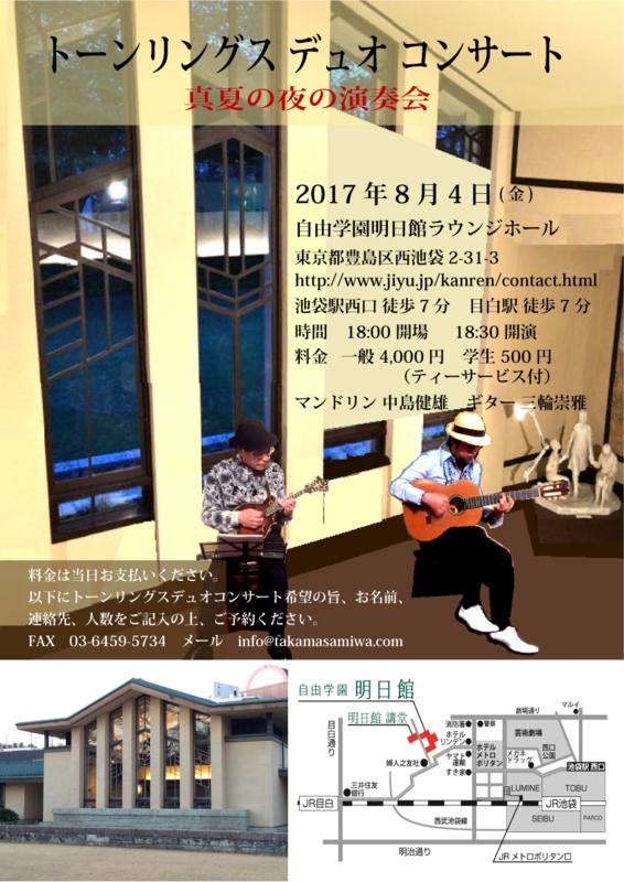 f:id:takamasamiwa:20170624205737j:image
