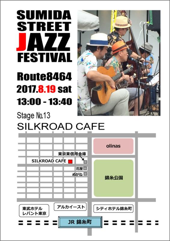 f:id:takamasamiwa:20170815193007j:image
