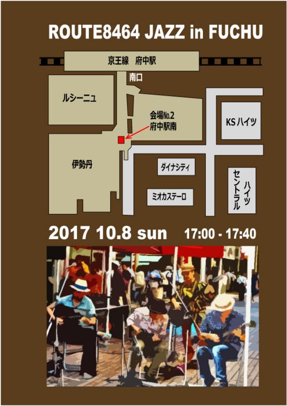 f:id:takamasamiwa:20171004071924j:image