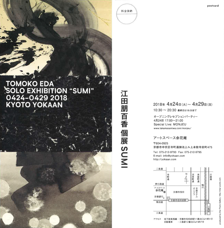 f:id:takamasamiwa:20180409121310j:image