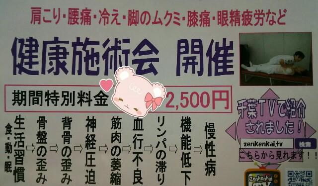 f:id:takamatsu-999y:20160928213214j:image