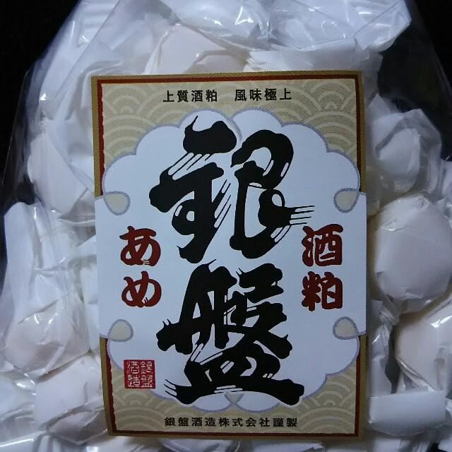 f:id:takamatsu-999y:20170112212624j:image