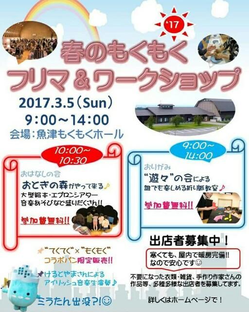 f:id:takamatsu-999y:20170216175020j:image