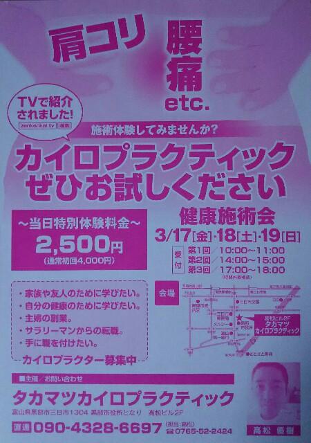 f:id:takamatsu-999y:20170307165815j:image