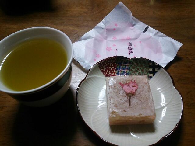 f:id:takamatsu-999y:20170324184218j:image