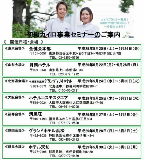 f:id:takamatsu-999y:20170404204216j:image