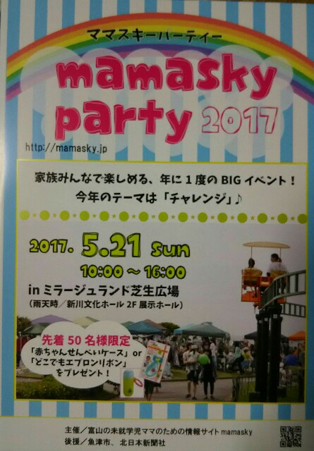 f:id:takamatsu-999y:20170505081030j:image