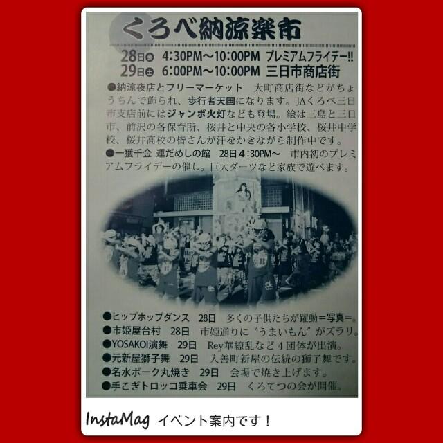 f:id:takamatsu-999y:20170701081413j:image