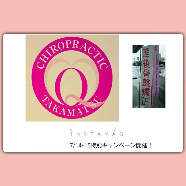 f:id:takamatsu-999y:20170711123033j:image