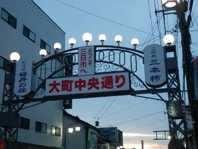 f:id:takamatsu-999y:20170726075244j:image