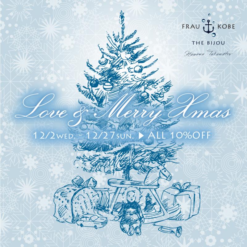 [クリスマスセール][2015][高松][丸亀町商店街]