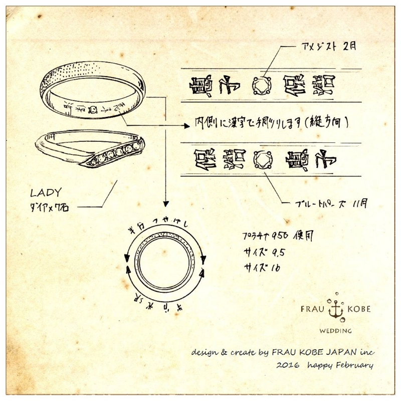 [オーダーリング][香川][高松][指輪]