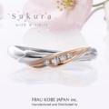 [桜][結婚指輪][高松][V字ライン]