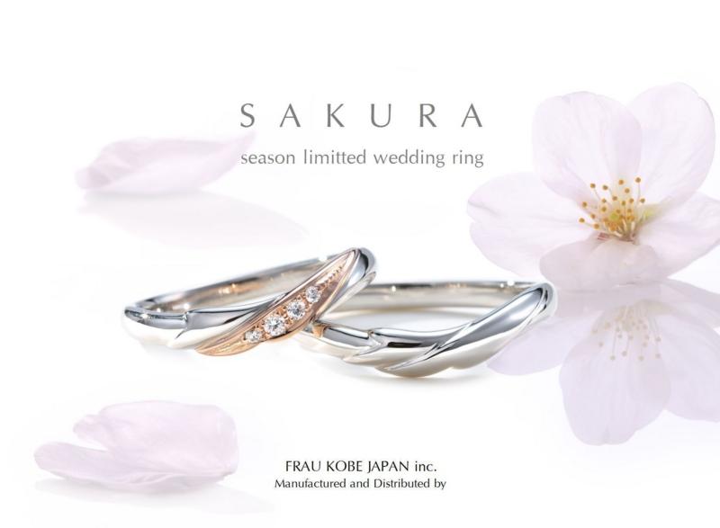 [桜][結婚指輪][人気][高松]