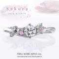 [桜][結婚指輪][高松][エンゲージリング][婚約指輪][香川]