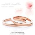 [ピンクゴールド][結婚指輪][高松][シンプル][人気]