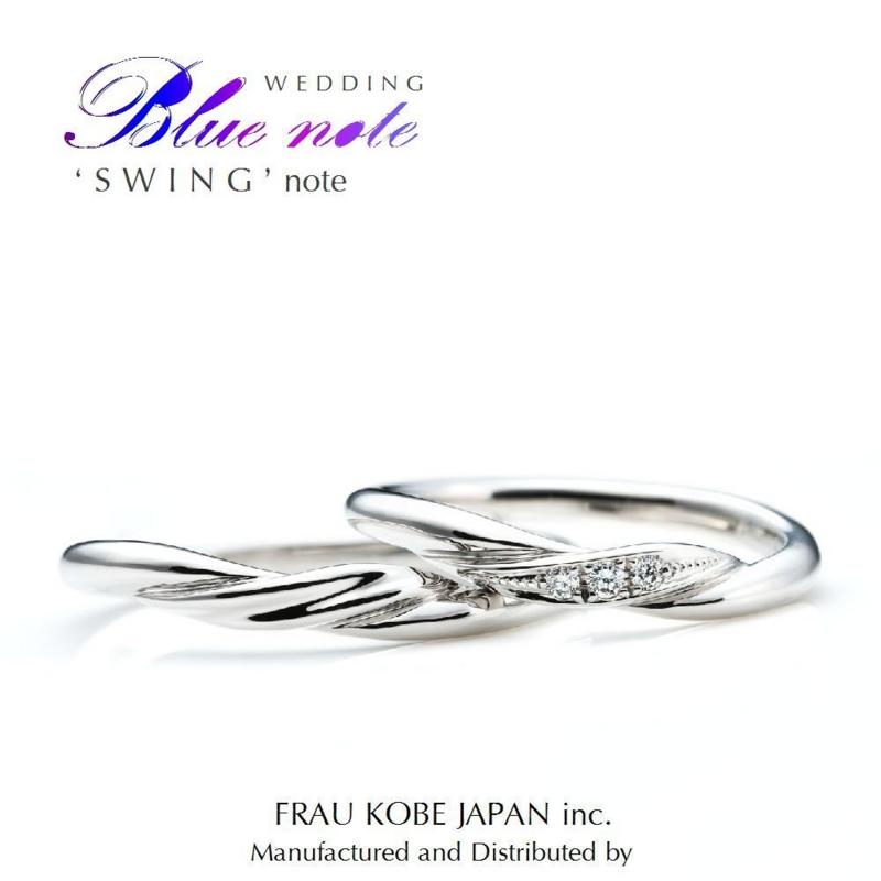 [結婚指輪][高松][Sカーブ]