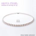 [新生活][入学式][真珠][パール][アコヤ][ネックレス][リング][ピアス][人気]