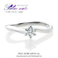 [シンプル][定番][エンゲージリング][婚約指輪][人気][ソリティア][ダイヤモンド][プラチナ][ゴールド][オススメ]