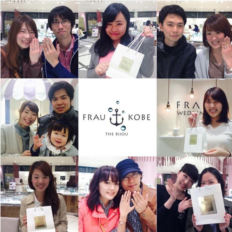 [ルクア][イーレ][大阪][人気][ジュエリー][結婚指輪][婚約指輪][プレゼント][贈り物]
