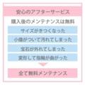 [メンテナンス][保証のいい店][マリッジリング][香川][高松]