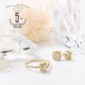 [DIAMOND][RING][おしゃれで可愛い指輪][高松]