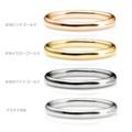 [高松][結婚指輪][プラチナ][ピンクゴールド][イエローゴールド][ホワイトゴールド]