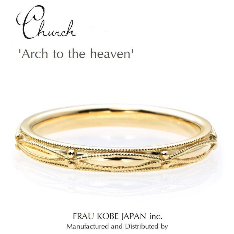 [ゴールド][結婚指輪][マリッジリング][高松][人気][男性]