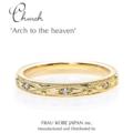 [ゴールド][結婚指輪][マリッジリング][高松][人気][女性]