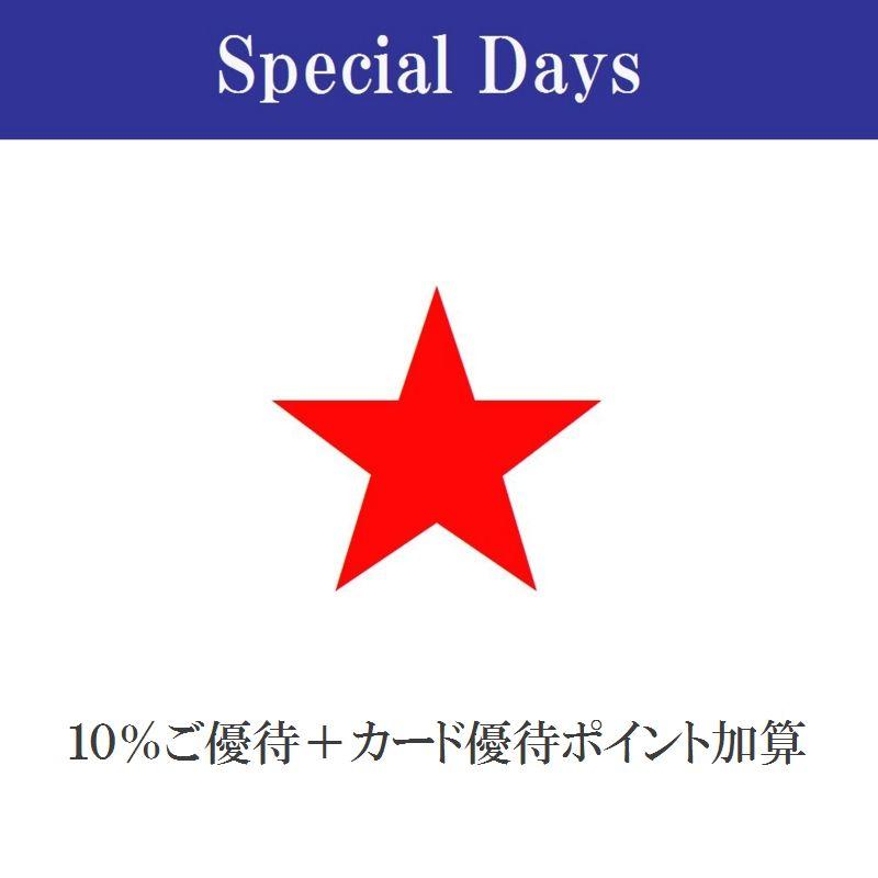 f:id:takamatsu-frau-kobe:20160520145039j:plain