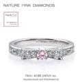 [大阪][梅田][ルクアイーレ][婚約指輪][結婚指輪][人気][ピンクダイアモンド][プロポーズ]