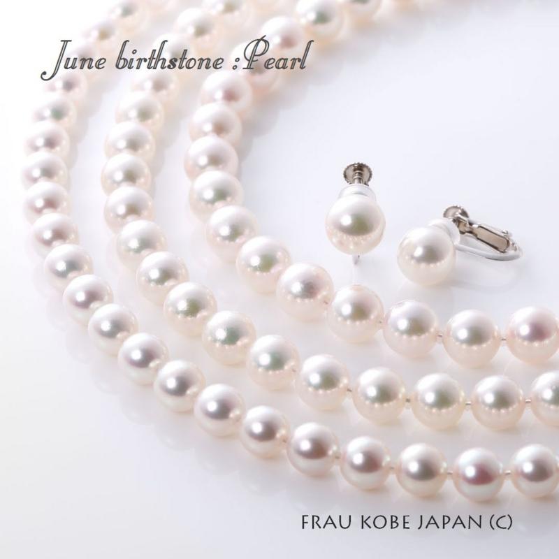[大阪][梅田][真珠][誕生石][パール][贈り物][プレゼント][ルクアイーレ][人気][フラウ]