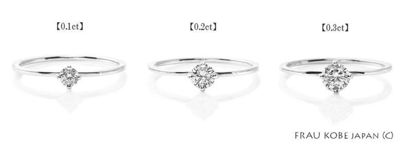 [大阪][梅田][ルクアイーレ][安い][婚約指輪][エンゲージリング][ダイヤモンド][シンプル][ソリティア][人気]