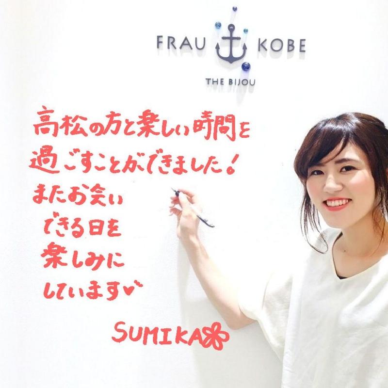 f:id:takamatsu-frau-kobe:20160622213108j:plain