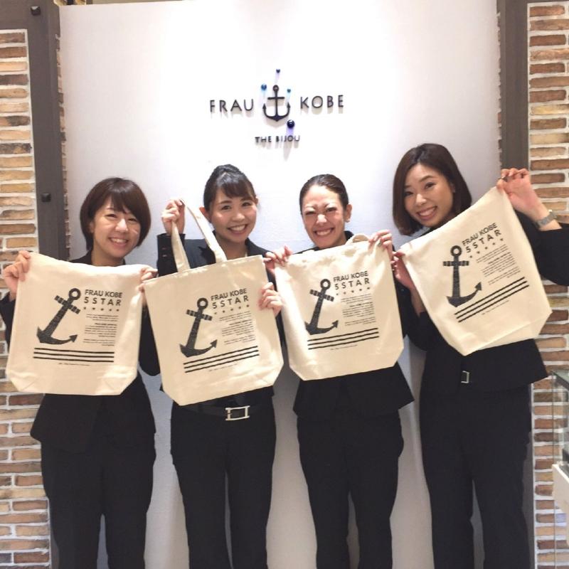 f:id:takamatsu-frau-kobe:20160624133711j:plain