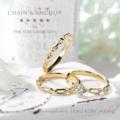[チェーン&アンカー][結婚指輪][エンゲージリング][セット]