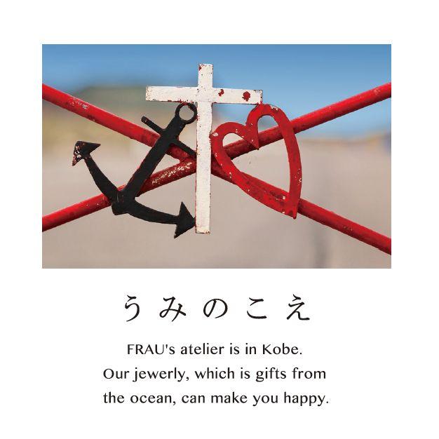 f:id:takamatsu-frau-kobe:20160625185140j:plain