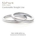 [大阪][梅田][ルクアイーレ][婚約指輪][結婚指輪][シンプル][人気][プロポーズ][エンゲージ][マリッジ]