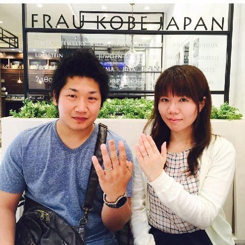f:id:takamatsu-frau-kobe:20160630162939j:plain