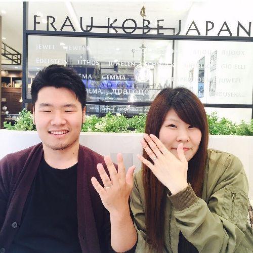 f:id:takamatsu-frau-kobe:20160630162941j:plain