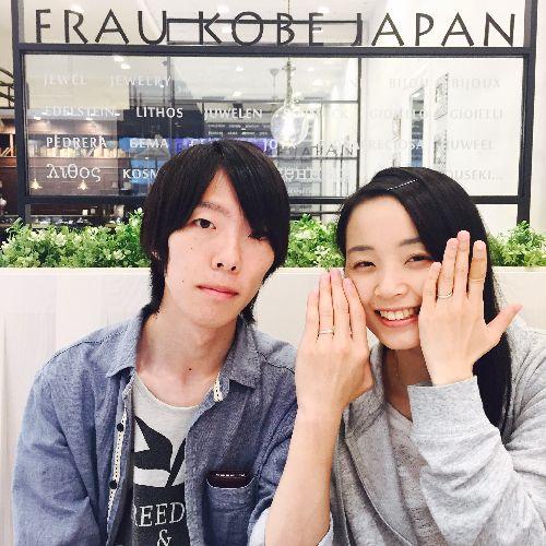 f:id:takamatsu-frau-kobe:20160630162945j:plain