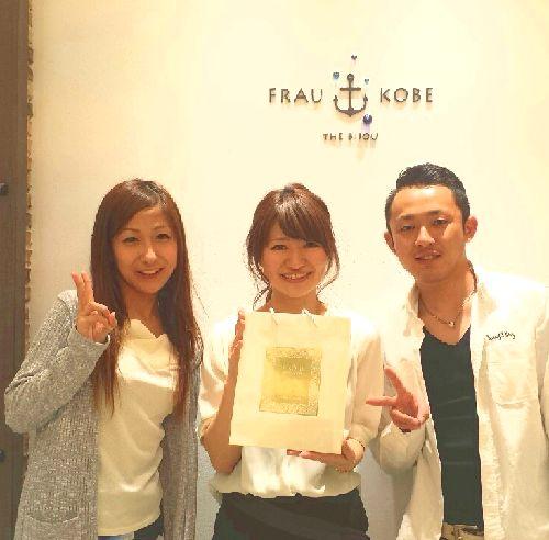f:id:takamatsu-frau-kobe:20160630162947j:plain