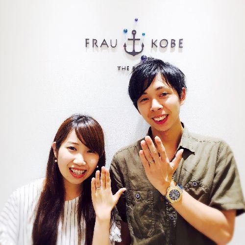 f:id:takamatsu-frau-kobe:20160630162949j:plain