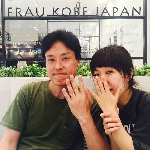 f:id:takamatsu-frau-kobe:20160630162951j:plain