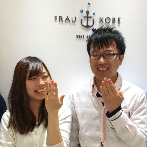 f:id:takamatsu-frau-kobe:20160630162955j:plain