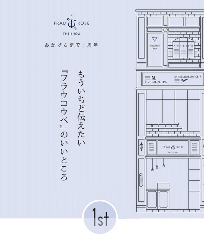f:id:takamatsu-frau-kobe:20160701172905j:plain